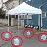 重りとして使える防災用水タンクが標準装備なので、届いたらすぐに使えます