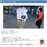 ホームページでは、ワンタッチテントの設営方法を動画で紹介しています
