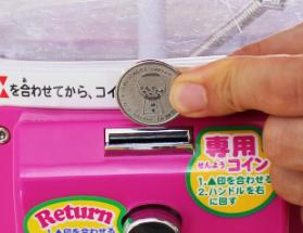 コインを入れる